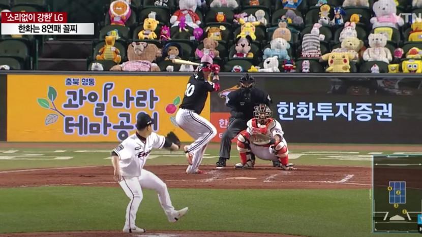 In Korea zitten Pokémon knuffels in het publiek