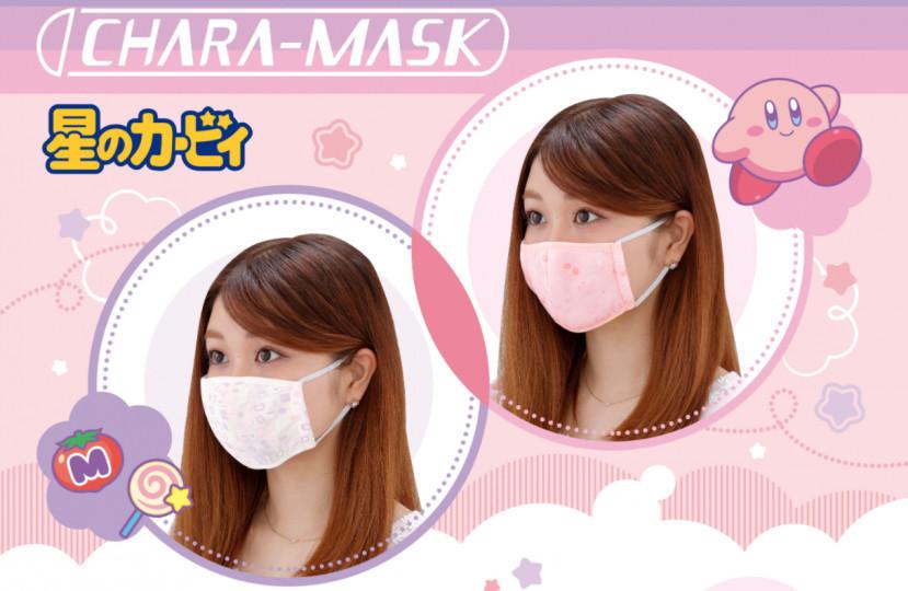 Japan krijgt officiële Kirby mondmaskers