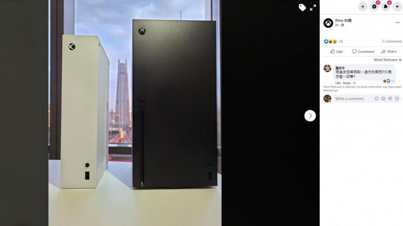Xbox lacht met grootte van PS5