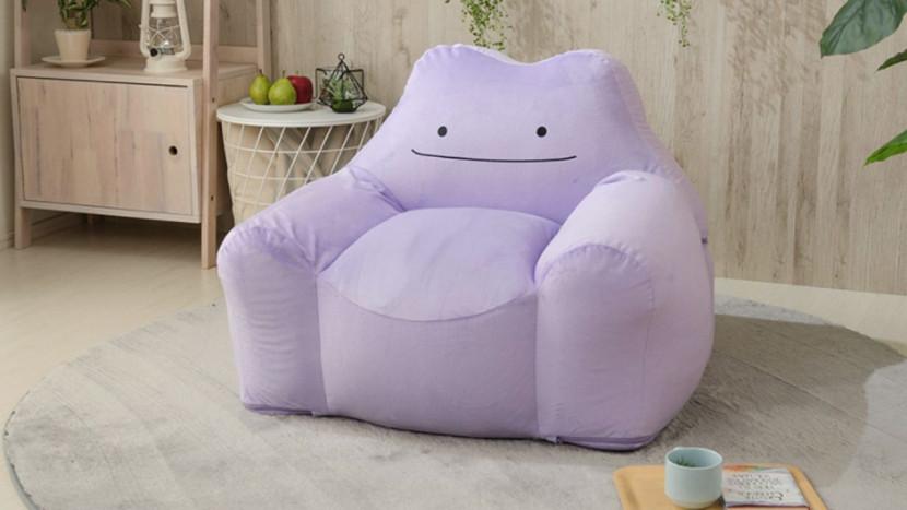 Ditto is nu ook een zetel die je kan kopen voor 205 euro