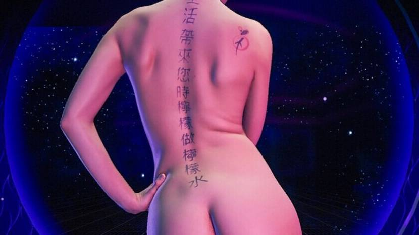 Virtual reality seksgame Holodexxx niet welkom op Steam en niemand weet waarom