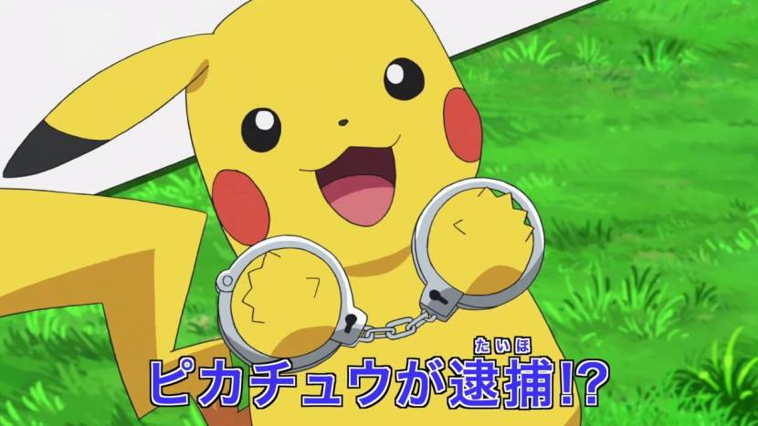 Pikachu gearresteerd