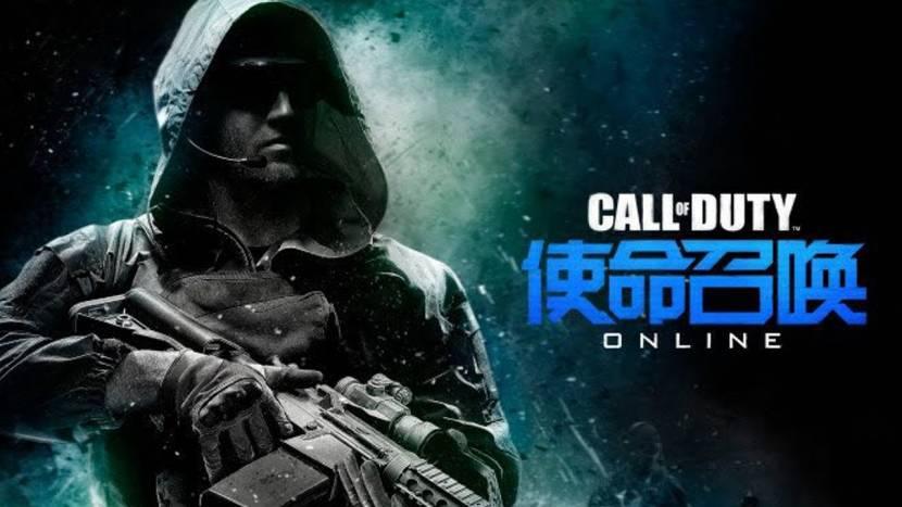 Call of Duty Online houdt ermee op