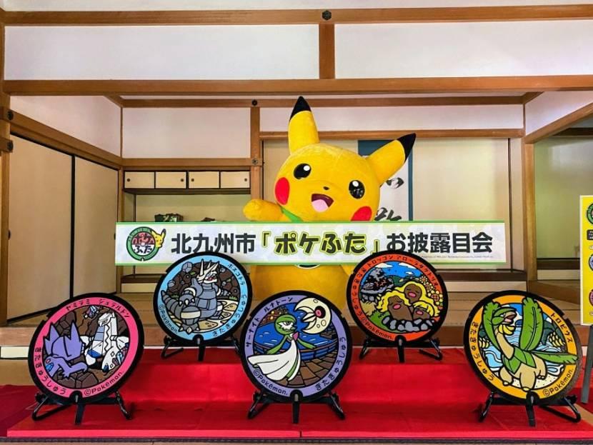 Nieuwe mijlpaal voor Pokémon riooldeksels